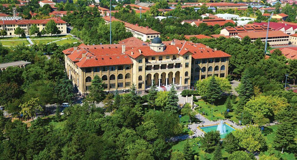 Университет Гази в Анкаре