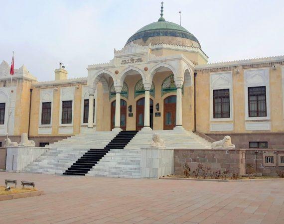 Этнографический музей Анкары с центрального входа