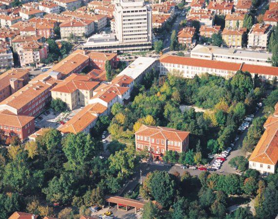 Вид сверху на Университет Анкары