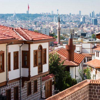 Старый город Анкары