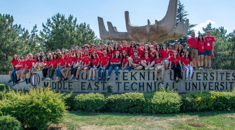 Студенты Ближневосточного технического университета в Анкаре