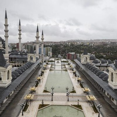 Центральная мечеть Северная Анкара