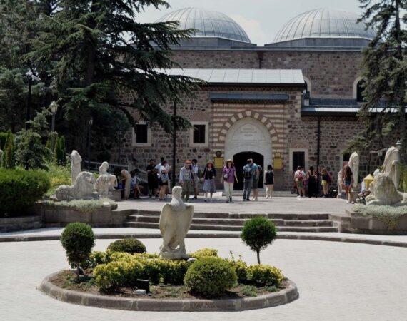 Музей анатолийских цивилизаций в Анкаре главный вход