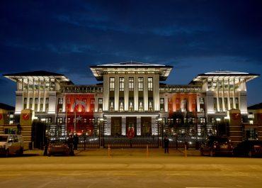 Президентский дворец в Анкаре