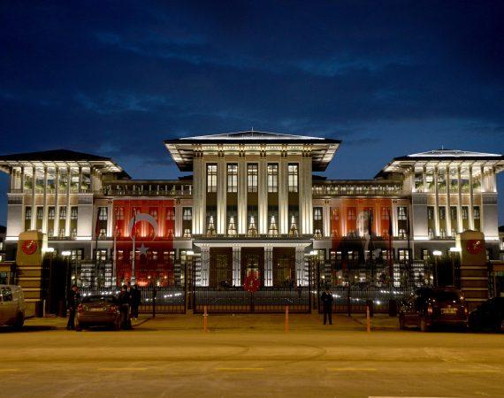Дворец президента Турции в Анкаре
