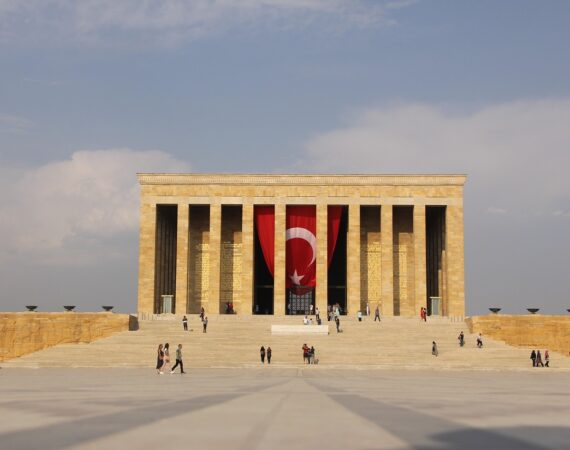 Музей Ататюрка на территории Аныткабир в Анкаре