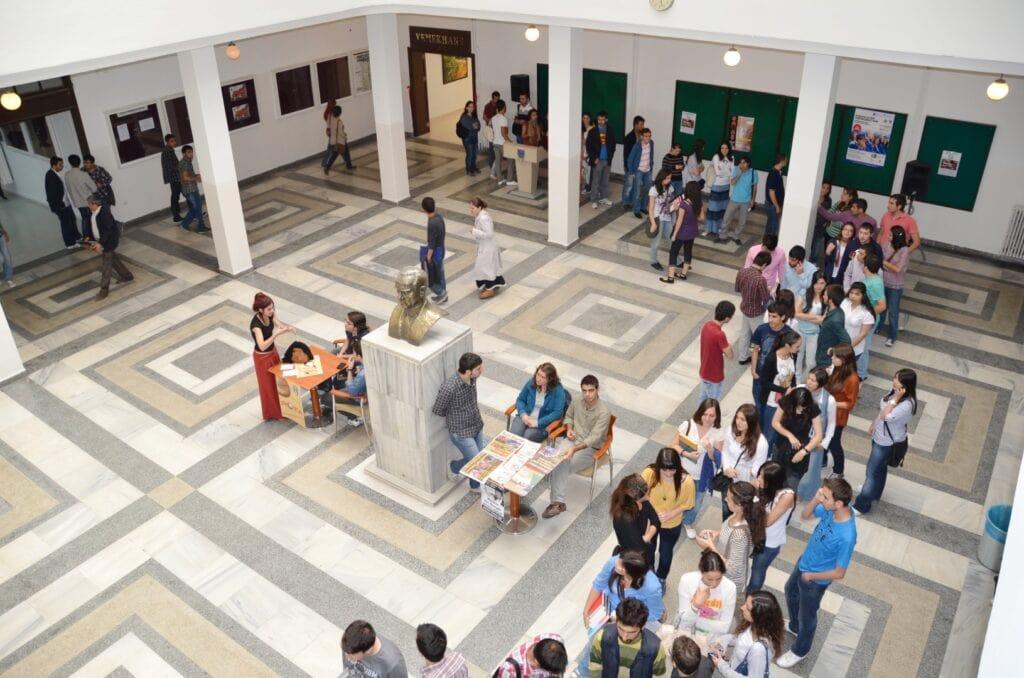 Университет Анкары внутри