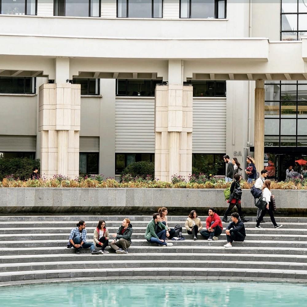 Студенты Университета Билкент