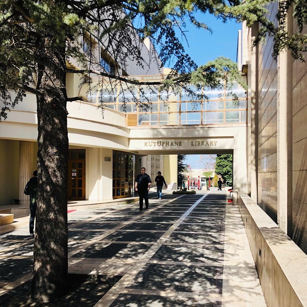 Библиотека Университета Билкент