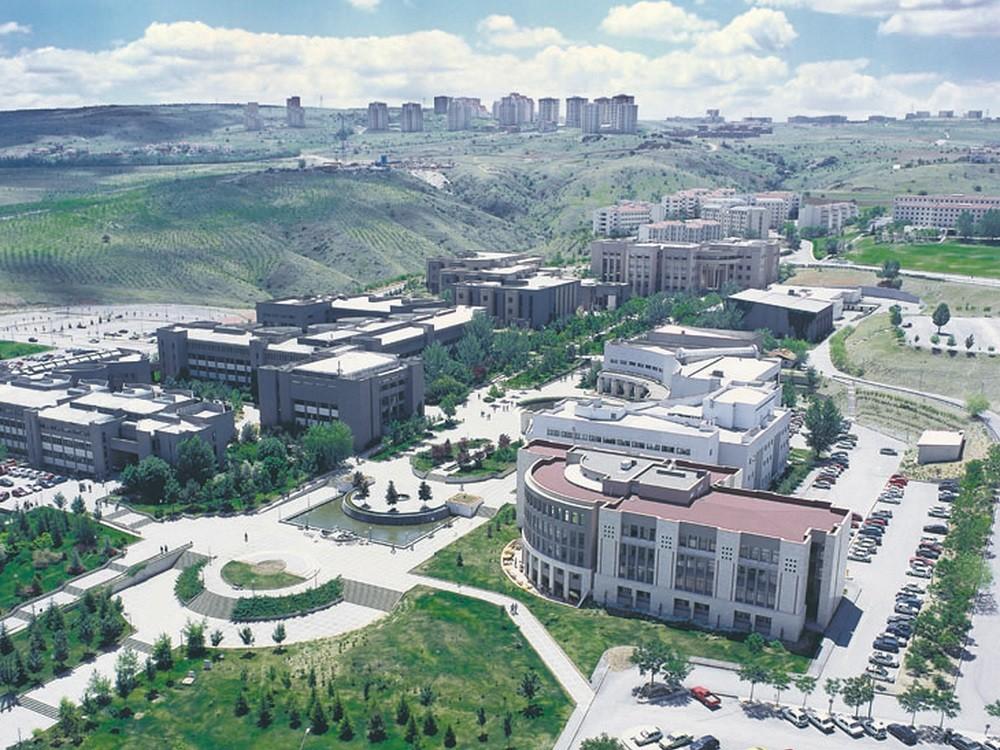 Кампус Университета Билкент